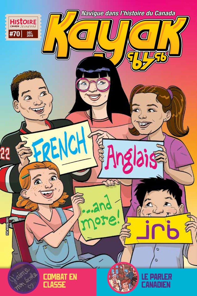 Couverture : Kayak French Anglais and More